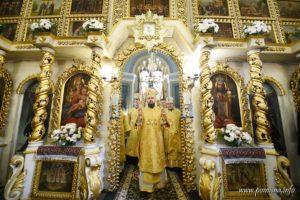 Проповідь Предстоятеля у соборі прп. Параскеви Сербської м. Чернівці