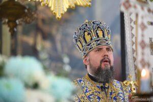 Проповідь Блаженнійшого Митрополита Київського і всієї України Епіфанія в шосту неділю після П'ятидесятниці