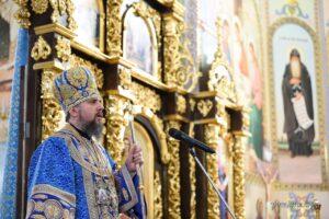 Проповідь Блаженнійшого Митрополита Київського і всієї України Епіфанія в день свята Різдва Пресвятої Богородиці