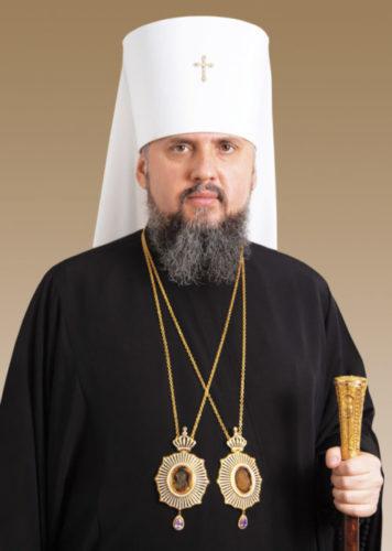 episkop-photo