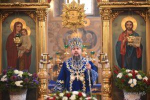 Проповідь Блаженнійшого Митрополита Київського і всієї України Епіфанія у двадцять четверту неділю після П'ятидесятниці
