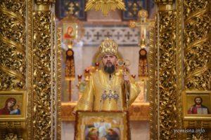 Проповідь Блаженнійшого Митрополита Київського і всієї України Епіфанія у двадцять третю неділю після П'ятидесятниці