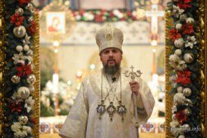 Проповідь Блаженнійшого Митрополита Київського і всієї України Епіфанія у Навечір'я Різдва Христового