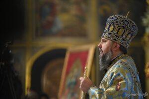 Проповідь Блаженнійшого Митрополита Київського і всієї України Епіфанія в неділю про митаря і фарисея