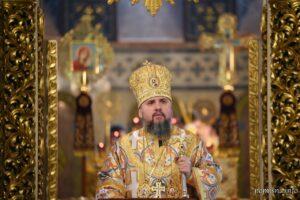 Проповідь Блаженнійшого Митрополита Київського і всієї України Епіфанія в неділю про Страшний суд