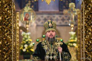 Проповідь Блаженнійшого Митрополита Київського і всієї України Епіфанія в день свята Входу Господнього в Єрусалим