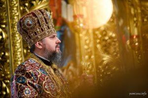 Проповідь Блаженнійшого Митрополита Київського і всієї України Епіфанія у Хрестопоклонну неділю