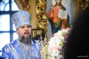Проповідь Блаженнійшого Митрополита Київського і всієї України Епіфанія в день свята Благовіщення Пресвятої Богородиці