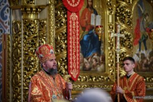 Проповідь Блаженнійшого Митрополита Київського і всієї України Епіфанія в четверту неділю після Пасхи