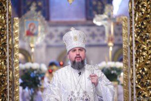 Проповідь Блаженнійшого Митрополита Київського і всієї України Епіфанія в сьому неділю після Пасхи