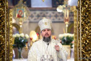 Проповідь Блаженнійшого Митрополита Київського і всієї України Епіфанія в день свята Вознесіння Господнього
