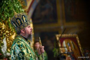 Проповідь Предстоятеля уДень Святої Тройці – П'ятидесятницю