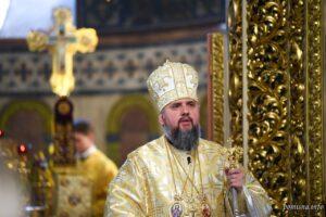 Проповідь Блаженнійшого Митрополита Київського і всієї України Епіфанія в п'яту неділю після П'ятидесятниці
