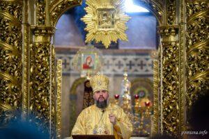 Проповідь Блаженнійшого Митрополита Київського і всієї України Епіфанія в третю неділю після П'ятидесятниці