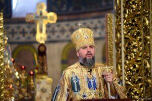Проповідь Блаженнійшого Митрополита Київського і всієї України Епіфанія в сьому неділю після П'ятидесятниці