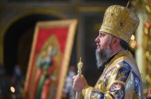 Проповідь Блаженнійшого Митрополита Київського і всієї України Епіфанія у восьму неділю після П'ятидесятниці