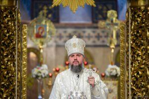 Проповідь Блаженнійшого Митрополита Київського і всієї України Епіфанія в день свята Преображення Господнього